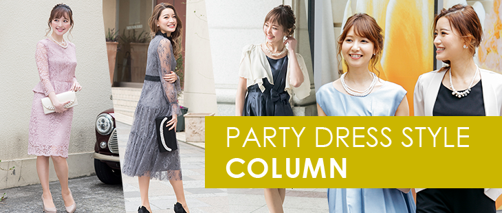 party dress style column