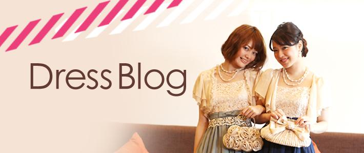 DressBlog